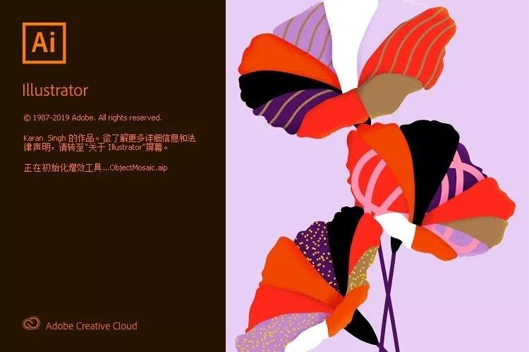 嬴政天下Adobe 2020/2021全家桶 简体中文版插图(2)